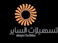 al-sayer-faclity-logo